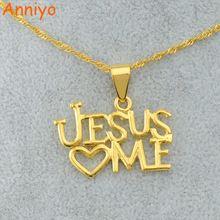 Wisiorek: Jezus mnie kocha