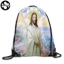 Plecaczek z motywem religijnym
